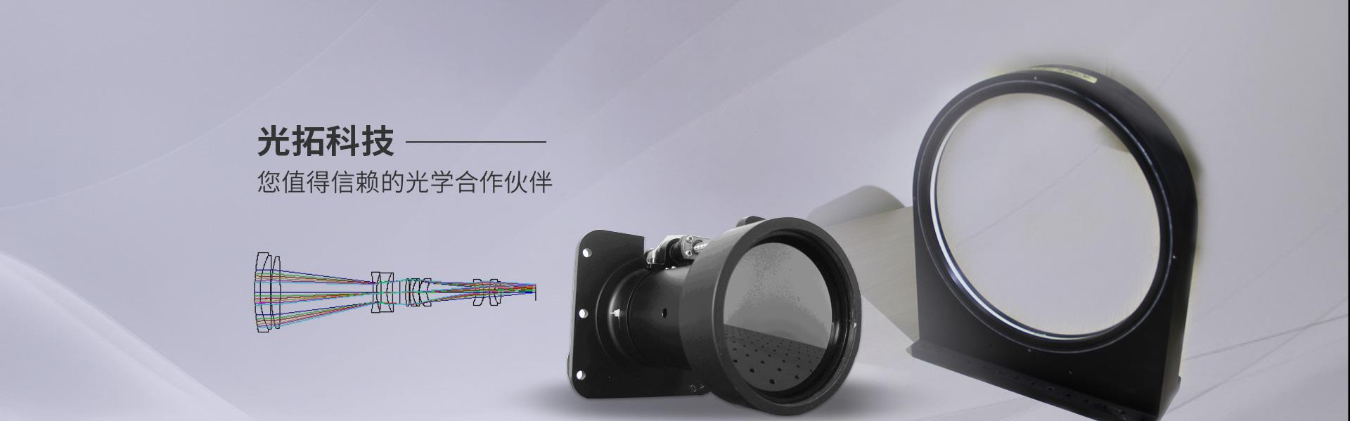 光学组装及镜头